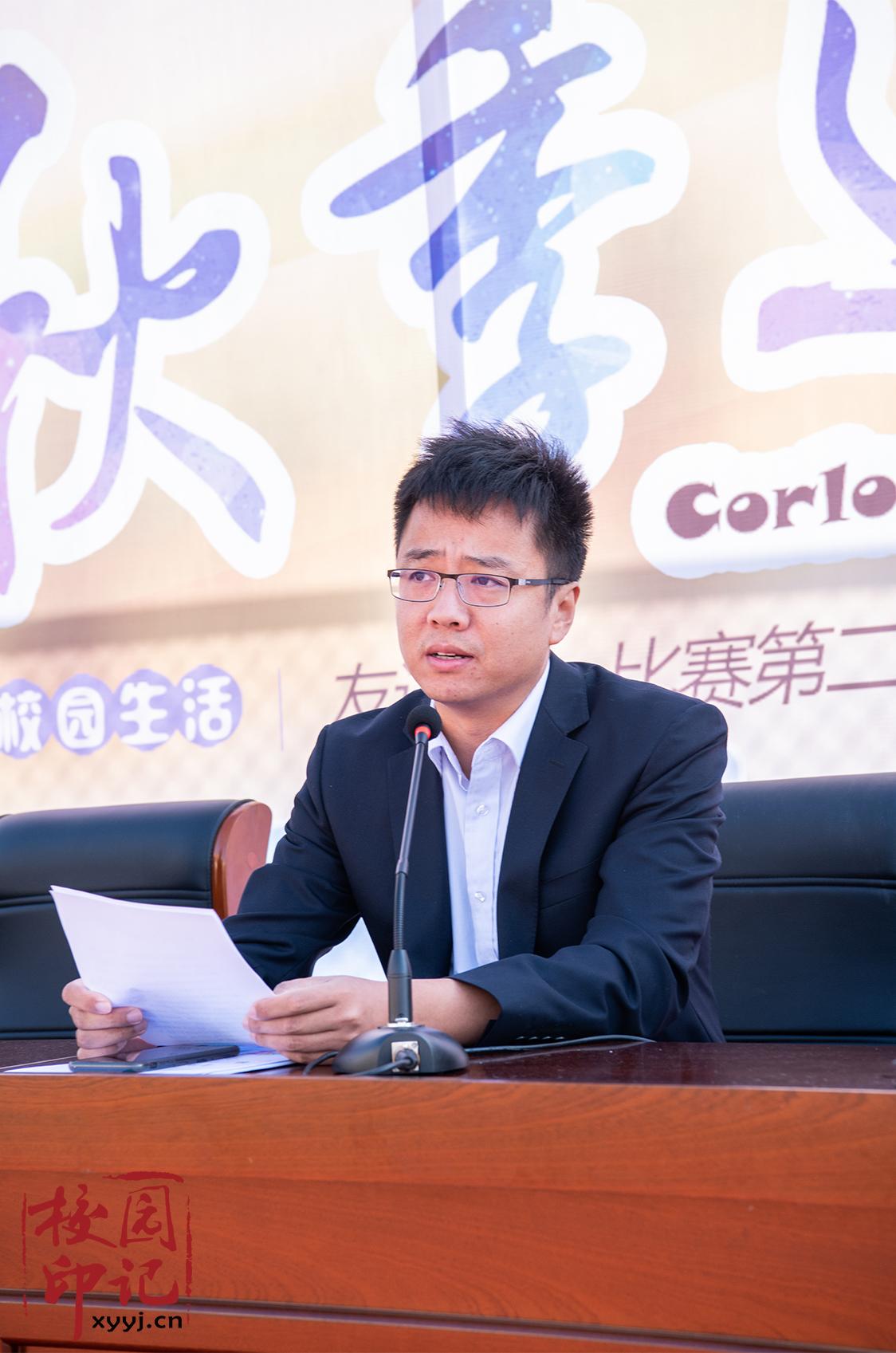 青岛海山学校召开第二十届秋季运动会